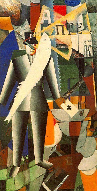 Kasimir Malevich Online